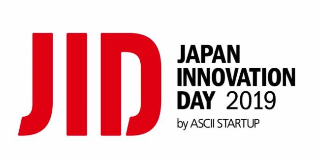 japaninnovationday2019-1