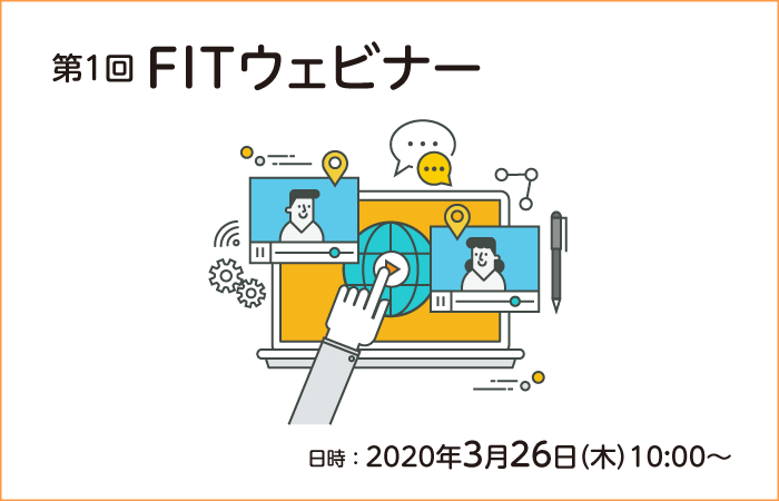 fitwebinar1-1